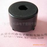Tonsignal des heißer Verkaufs-externes piezo Tonsignal-Draht-Ks-3916 (FBELE)