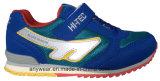 Le confort d'espadrilles de garçon folâtre les chaussures (416-9953)