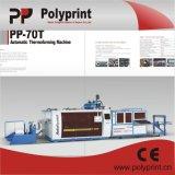 機械(PPTF-70T)を作るプラスチックPP/PSのコップ