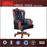 [هيغقوليتي] جلد تنفيذيّ كرسي تثبيت مكتب كرسي تثبيت ([هإكس-ب128])