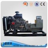 100kw/125kVA販売(6)のための無声ディーゼル発電機セット