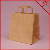 光沢の白いショッピング・バッグの白いクラフトのショッピング紙袋