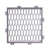 3mm PVDF Revestimiento de aluminio / aluminio Cortina Panel de pared
