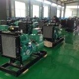 100kw de Diesel van de Stroom van /125kVA Reeks van de Generator met Brushless Alternator