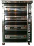 Four de pizza de paquet de gaz d'acier inoxydable pour la pizza de traitement au four avec 4 paquets 16 plateaux (JM-416Q)