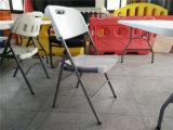 Банкет HDPE пластичный белый дешевый складывая обедая портативный стул