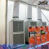 反高いサウジアラビア/UAE/Indiaの使用のための温度によって統合されるデザイン砂漠のエアコン