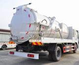 Sinotrukトラック12000リットルの真空タンク下水の吸引の