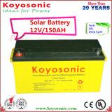 Batterie profonde chaude de gel de cycle de la vente 12V150ah VRLA pour le système solaire