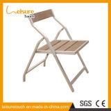 屋内か屋外のテラスの居間の木の腰掛けの家具のアルミニウムPolywoodの折りたたみ椅子