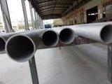 Tubo de acero inoxidable inconsútil SUS304