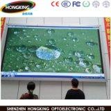 Mur polychrome extérieur de vidéo de l'intense luminosité DEL