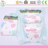 自然な綿の極度の柔らかく使い捨て可能な赤ん坊のおむつ