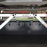 Автоматическая машина ламинатора картона