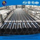 Профессиональный трубопровод полива пластмассы полиэтилена изготовления