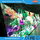 단계를 위한 옥외 P5 풀 컬러 임대 LED 스크린