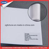 Знамя 530GSM гибкого трубопровода любимчика Frontlit двойных сторон рекламируя материала Printable