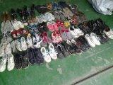 Наградные ботинки второй руки детей качества