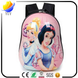 Lovely 3D Bee Shape Children Schoolbags
