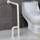 Maken de muur Opgezette Staven van de Greep van het Urinoir van het Toilet voor onbruikbaar