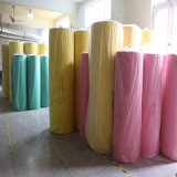 [هونجي] جديدة أسلوب [نون-ووفن] بناء [كلنينغ كلوث], جيّدة في قيمة [نون-ووفن] قماش