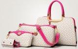 نمو أسلوب [4بكس] محدّد حقائب مصمّم حقيبة يد جلد حقيبة يد ([بدمك096])