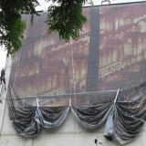 Publicidad de la bandera del acoplamiento de la calle, acoplamiento revestido para la impresión de Digitaces, bandera al aire libre de los media de la flexión
