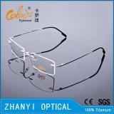 Telaio dell'ottica di titanio senza orlo leggero con la cerniera (8508-C2)