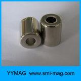 N35 네오디뮴 자석 반지 판매를 위한 모양 NdFeB 자석