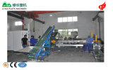 Double Screw Plastic Pelleizing Machine