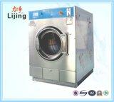 洗濯装置のISO 9001システムが付いている産業洗濯の乾燥機械