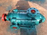 Bomba de água centrífuga de vários estágios horizontal da única sução