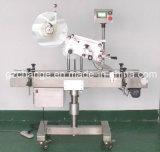 Máquina de etiquetado de alta velocidad de las botellas de Squre