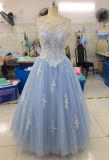 Vestido de Quinceanera /Sweet 16/Homecoming/Debutante/Evening/Wedding/Engagement/Prom