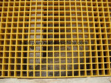 ファイバーガラス、防蝕FRP/GRPの格子