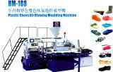 Belüftung-Fußbekleidung, die Maschine herstellt
