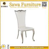 白いイベントのレンタルステンレス鋼の椅子