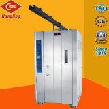 Precio eléctrico del horno del estante del cordero de la máquina de la carne de la asación de la buena calidad