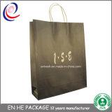 カスタマイズされたデザインブラウンクラフト紙袋の最も安いショッピング紙袋