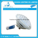 수영풀 (18W 24W 35W)에 사용되는 다채로운 LED PAR56 램프