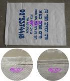 Сплетенное PP вырезывание мешка цемента и шить делающ машину