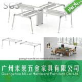 適正価格の職員ワークステーション表の金属の机の足ベース