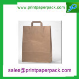 Heißes stempelndes Farben-Drucken kundenspezifisches Kraftpapier/überzogener Papierbeutel-Geschenk-Beutel-Kosmetik-Beutel