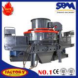 機械を作る中国の一流油圧砂
