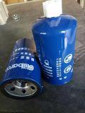 燃料ディスペンサーのオイル水分離器