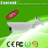 Автоматический сигнал 1080P Weatherproof камера IP CCTV пули иК (KIP-200CF60A)
