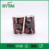 Taza de papel de un sólo recinto disponible de los productos superventas