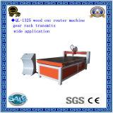 木の家具のための木製CNCのルーター