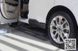 Etapa lateral da potência/pedais de funcionamento para a borda de Ford