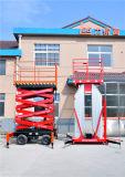 Гидровлическо Scissor поднимаясь оборудование (SJY0.5-6)